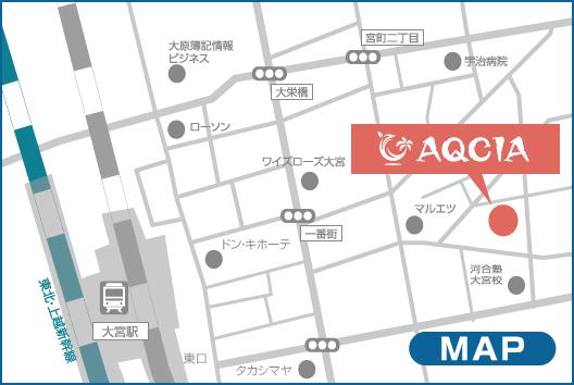 AQCIA周辺マップ