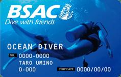 BSACライセンスカード